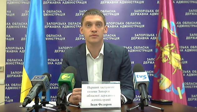 Запорожская ОГА просит ограничить премии руководителям коммунальных учреждений