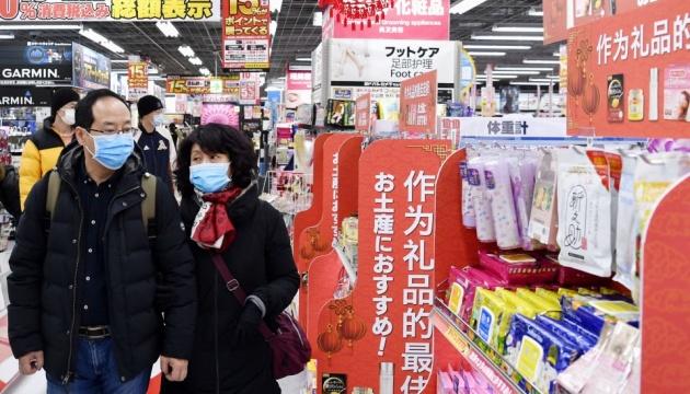 У Японії вперше зафіксували коронавірус у людини, яка не відвідувала Китай