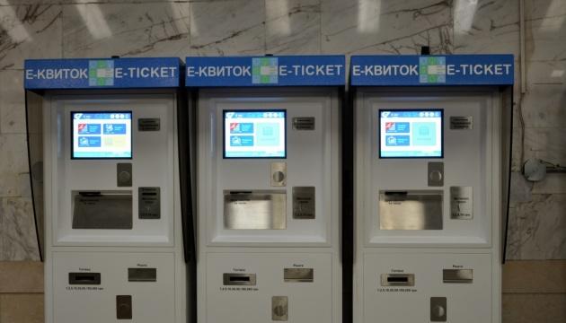 У Києві хочуть запустити єдиний е-квиток для залізниці та метро