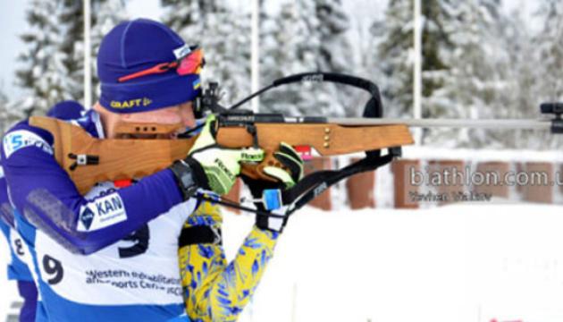 Українці посіли 7 місце в естафеті на юніорському ЧС з біатлону