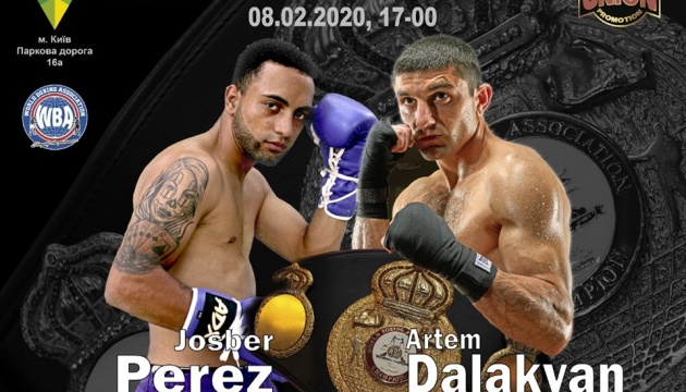 Далакян готується до захисту титулу в Києві 8 лютого