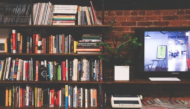 В Україні запустили онлайн-сервіс пошуку бібліотек