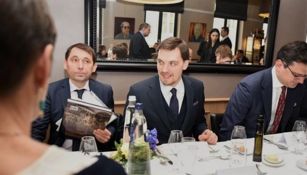 Гончарук в Брюсселе убеждал бизнесменов инвестировать в Украину