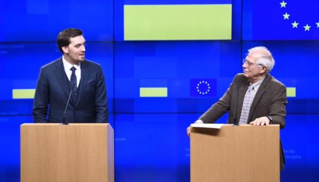 Україна готова поглиблювати взаємодію з ЄС в усіх галузях - Гончарук