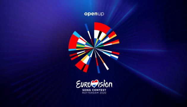 Євробачення-2020: Україна виступить у першому півфіналі
