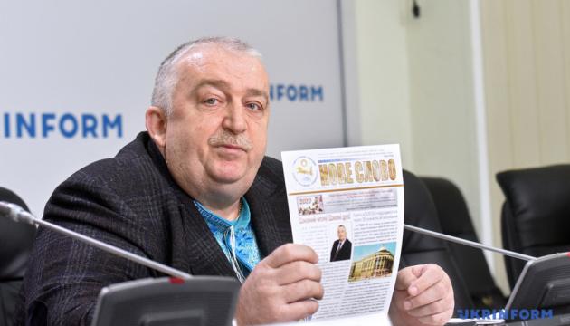 У Києві презентували перший номер українсько-грецької газети