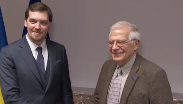 Josep Borrell : L'Accord d'association ouvre la voie à l'Ukraine pour participer à « l'accord vert » de l'UE