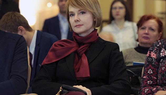 Olena Zerkal devient conseillère du président du conseil d'administration de Naftogaz