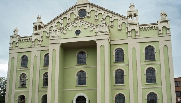 Дрогобычскую синагогу отныне можно посетить виртуально