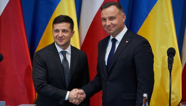 Prezydent RP Andrzej Duda przybył z trzydniową wizytą na Ukrainę