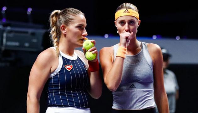 Стали известны финалистки парного разряда Australian Open