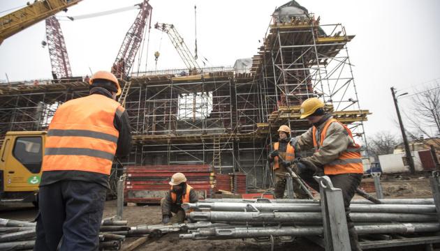 ДАБІ ліквідували - відтепер замість неї буде нова будівельна інспекція
