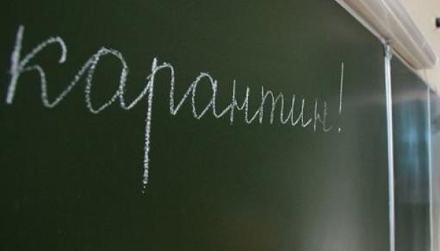 Всі школи Маріуполя закривають на карантин