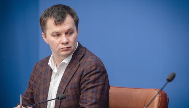 Przewiduje się, że Ukraina stanie się światowym liderem pod względem tempa wzrostu produkcji drobiu