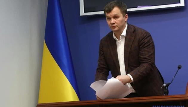 Милованов очолив наглядову раду Укроборонпрому