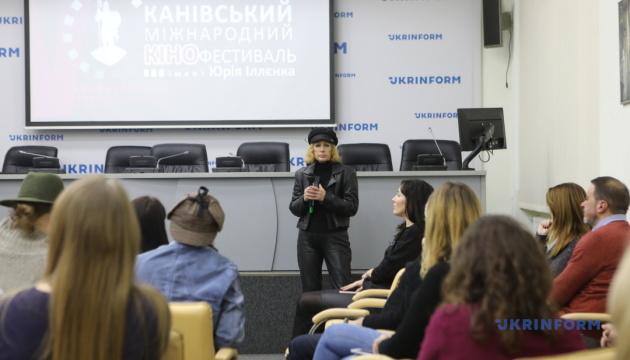 Презентація V Канівського міжнародного кінофестивалю ім. Ю. Іллєнка