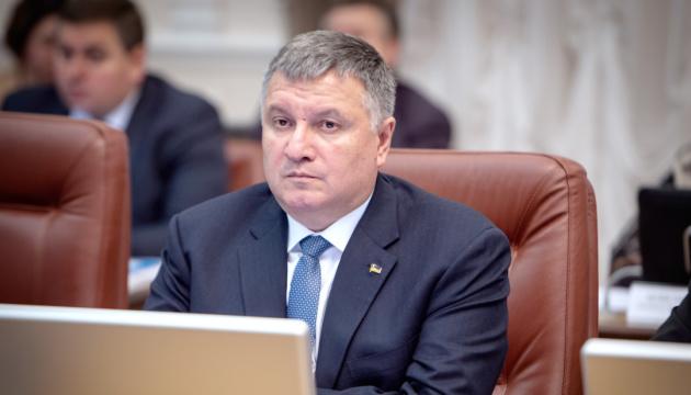 Аваков сказал, кого не допустят к совместным патрулям на Донбассе