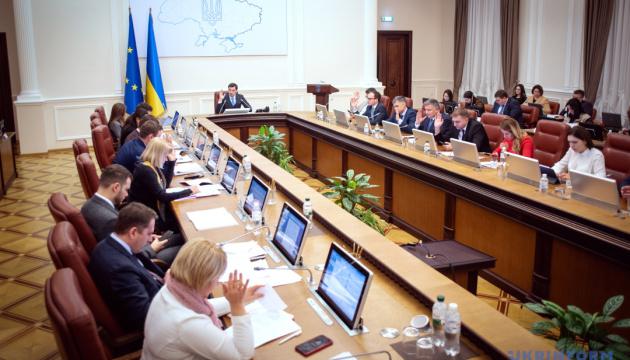 В Украине создали Агентство по управлению госдолгом
