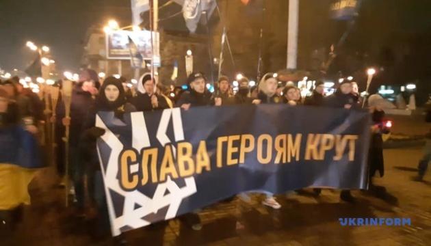 В Запорожье в честь Героев Крут состоялось факельное шествие
