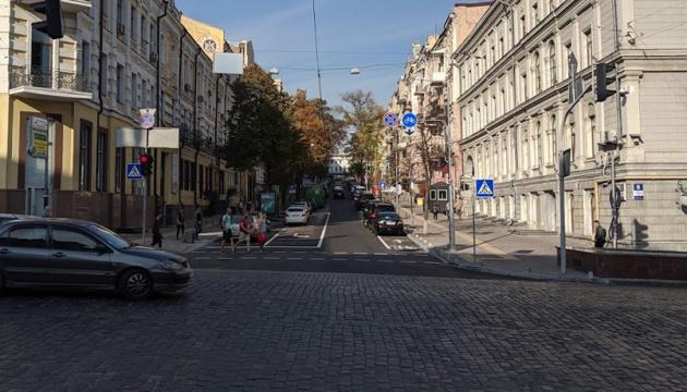 Частину Пушкінської вулиці закрили на ремонт