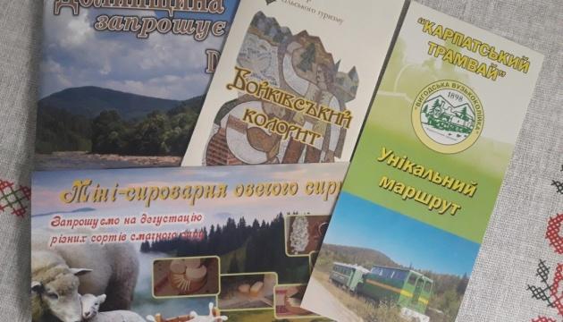Бойківський колорит популяризуватимуть за допомогою туристичного кластера