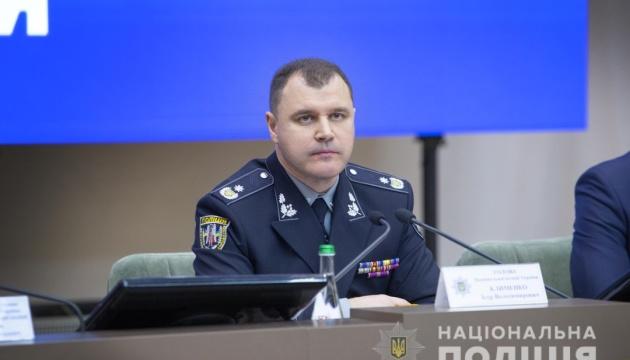 Нацполіція облаштовує власний вертодром - Клименко