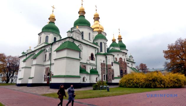 ПЦУ скасувала у вихідні богослужіння в Софії Київській через карантин