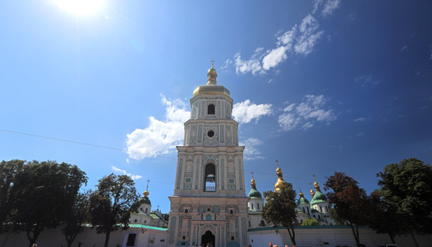 About two million foreign tourists visited Kyiv last year