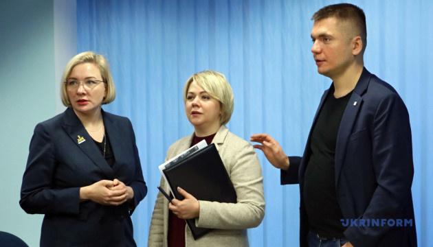 Invictus Games в Україні підписали меморандум зі SportLife