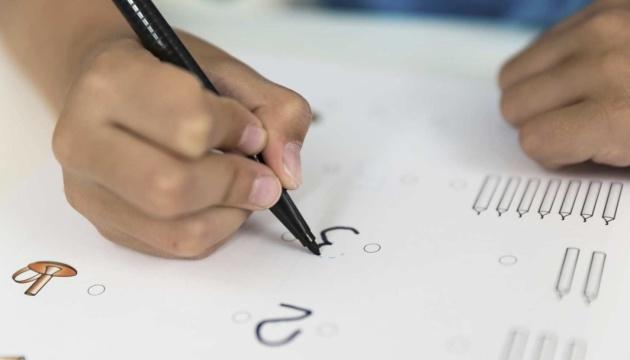 Обов'язкове ЗНО, ресурси PISA та мотивація — що чекає на школярів у Рік математики