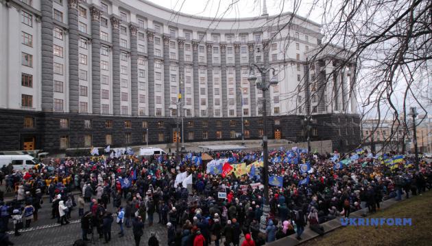 Законопроєкт про працю: профспілки прийшли під Кабмін