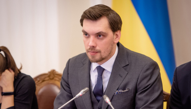 PM Honcharuk: Holidays for Chinese students studying in Ukraine to be prolonged