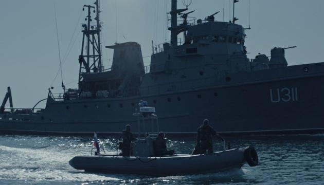 クリミア占領時のウクライナ海軍掃海艇をめぐる映画「チェルカーシ」 新しい予告動画公開