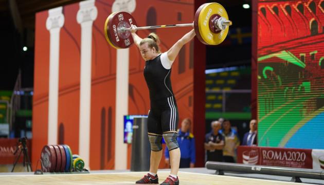 La halterófila ucraniana Dekha gana el oro de la Copa del Mundo en Roma