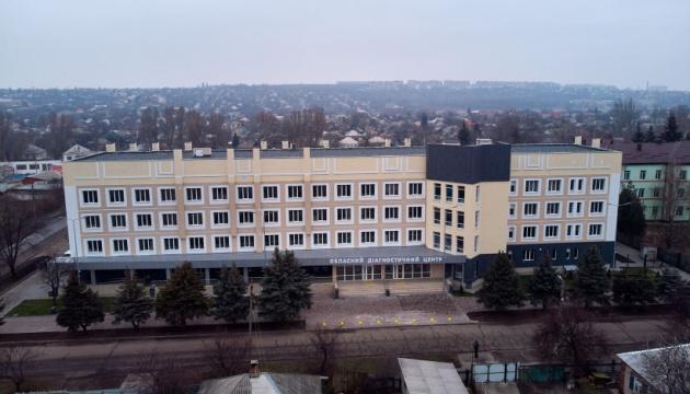 У Слов'янську побудували сучасний діагностичний центр – ОДА