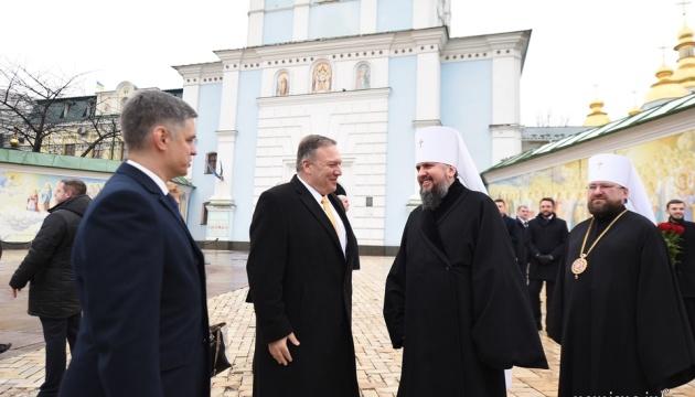 エピファニー宇正教会首座主教とポンペオ米国務長官、被占領地の教会問題を協議