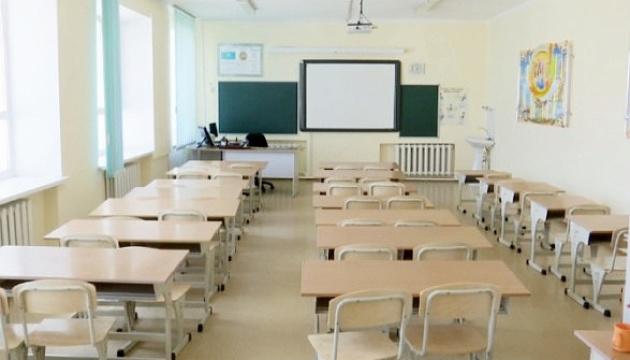 У школах Хмельницького з понеділка оголосили карантин через грип і ГРВІ