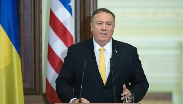 ポンペオ米国務長官、ウクライナ東部情勢の進展がないことを「残念に思う」