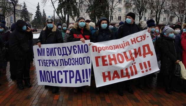 Медики пікетували Чернігівську ОДА, де засідав комітет Ради