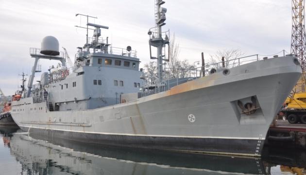 Новый корабль-разведчик ВМС Украины успешно прошел испытания
