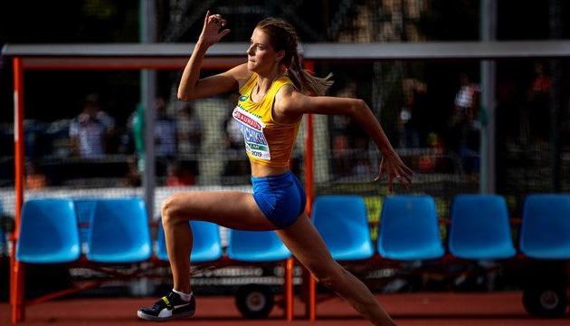 Українка Магучіх встановила новий світовий рекорд