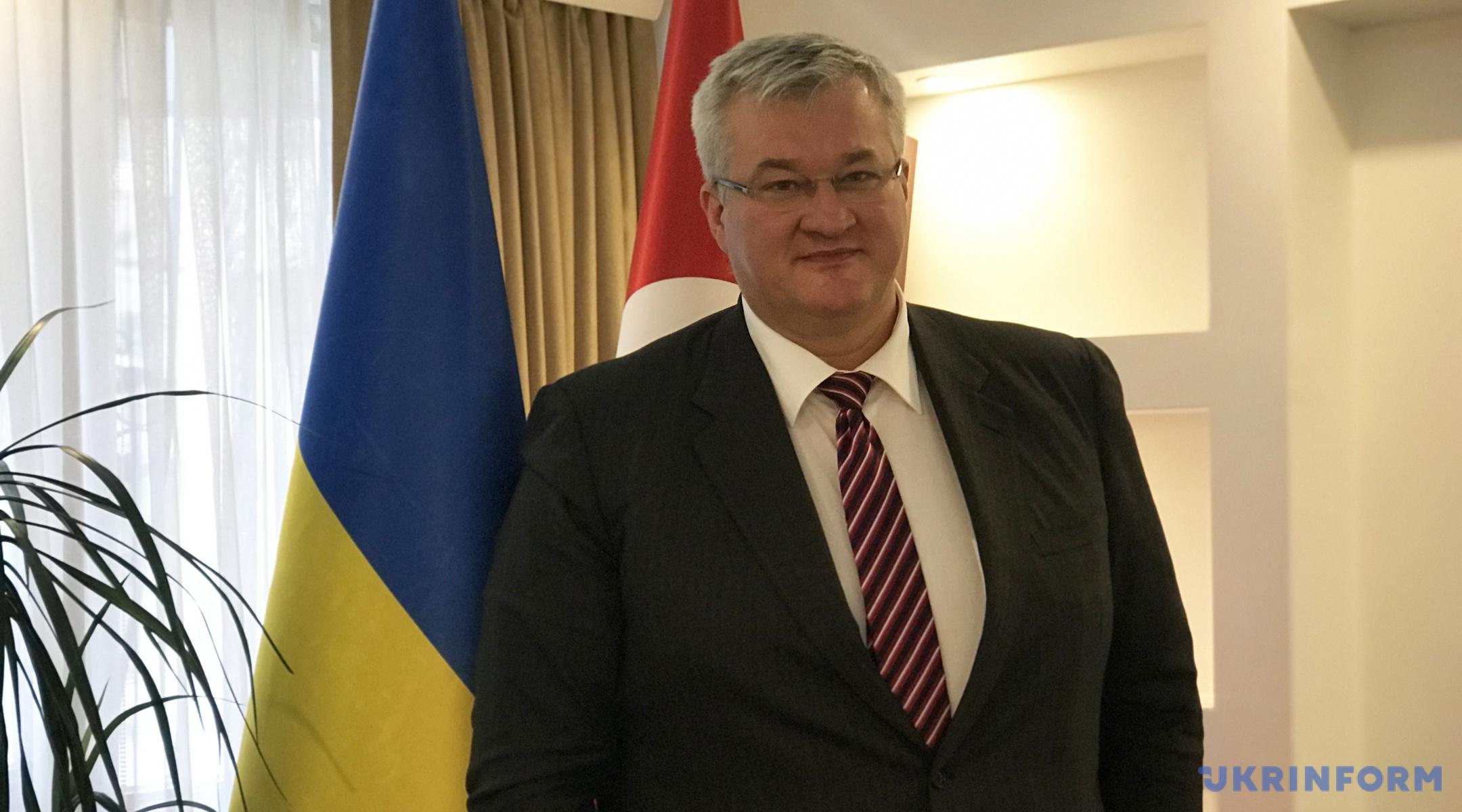 Андрій Сибіга