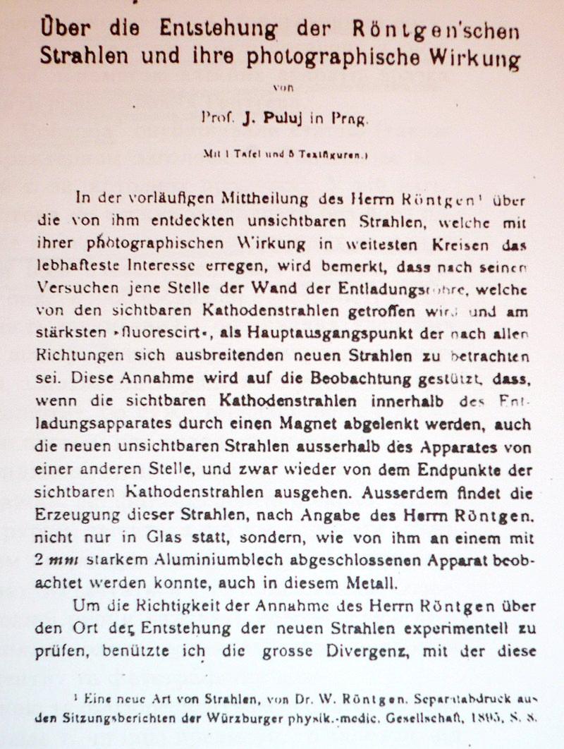 13-Перша сторінка статті Про походження рентгенових променів та їхній фотографічний ефект, 1896 р.
