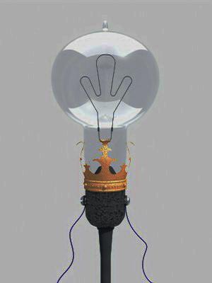 18-удосконалена лампа Пулюя