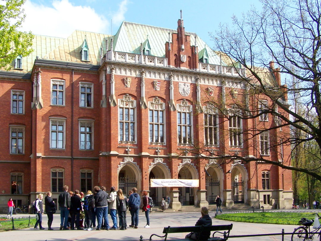 Яґеллонський університет, Краків, сучасний вигляд