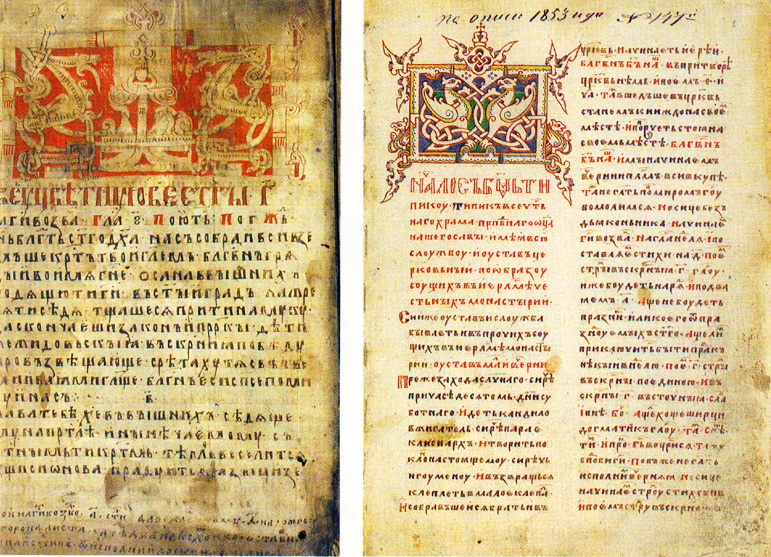"""розворот богослужбової книги """"Тріодь Цвітна"""", 1491 р."""