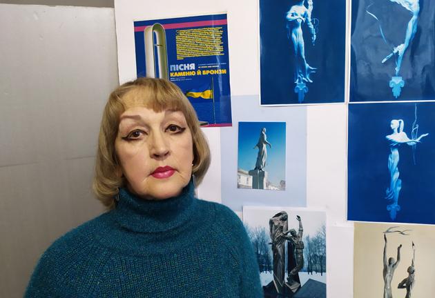Катерина Домненко
