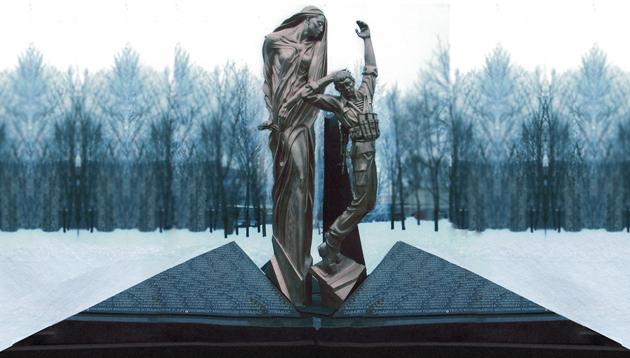 Пам'ятник загиблим «афганцям» (м. Луганськ)