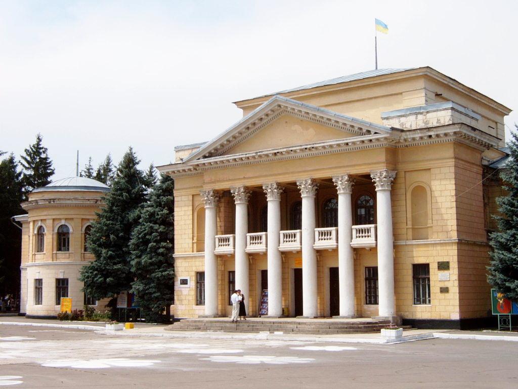Первомайський міський будинок культури імені Є.П.Зарницької