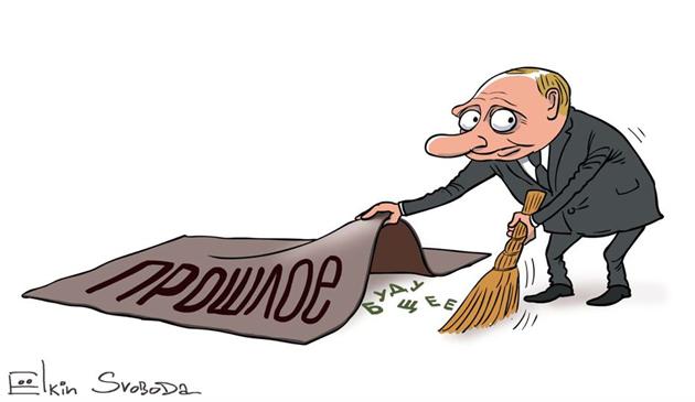 Карикатура Ёлкин